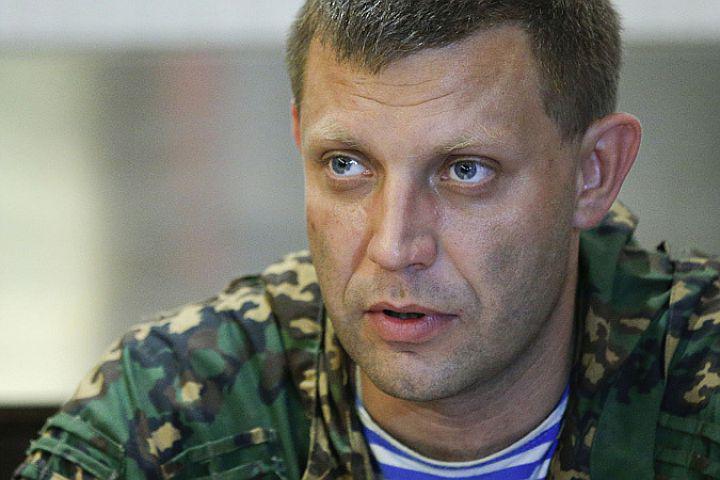 Захарченко открыл «страшную тайну», способную решить конфликт с Киевом