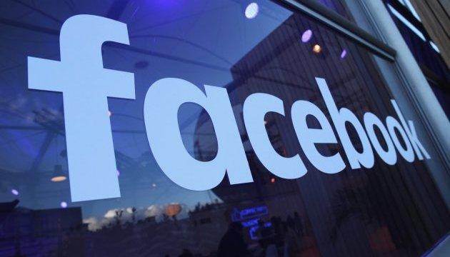 Facebook переходит границы в вопросе слежки за пользователями