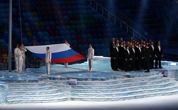 Российский гимн будет запрещен?
