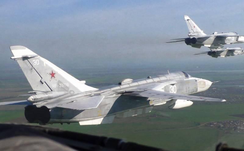 Российские бомбардировщики перебазировались в Таджикистан для участия в учении «Душанбе-Антитеррор»