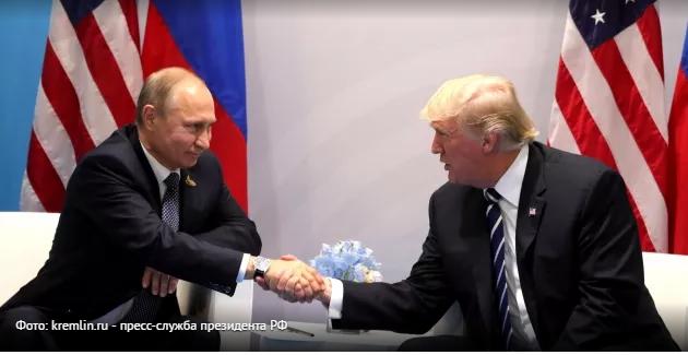 Удачный саммит для России: рукопожатие Путина и Трампа даст свой эффект