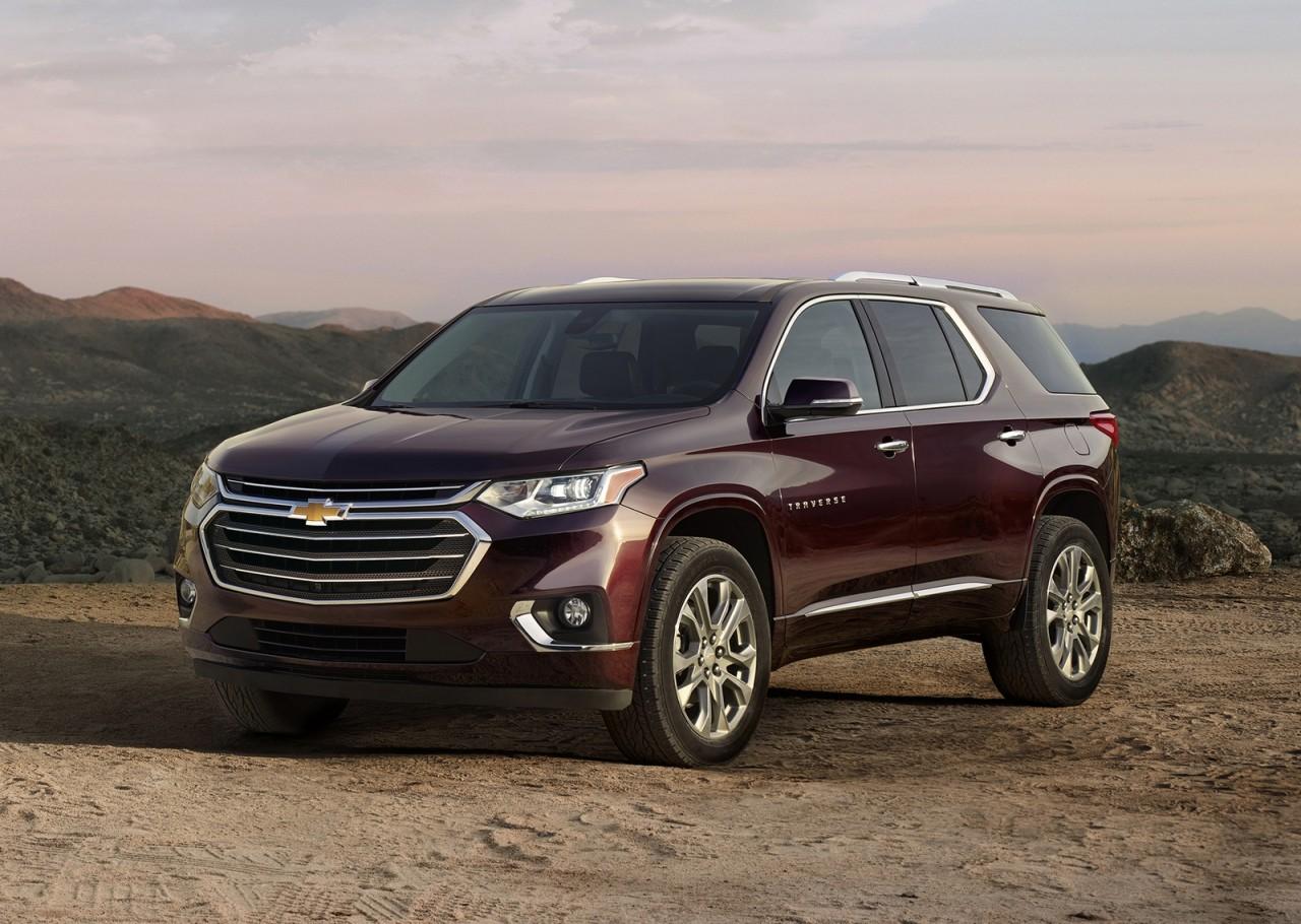 Представлен новый кроссовер Chevrolet, который будут продавать в России