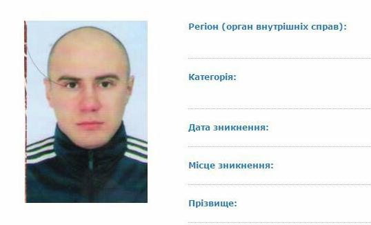 Украинские СМИ назвали имя сообщника убийцы Вороненкова