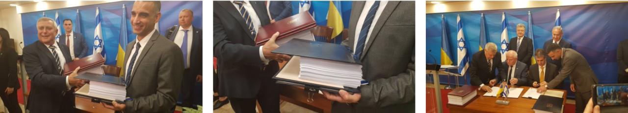 Порошенко и Нетаньяху подписали соглашение о свободной торговле между странами