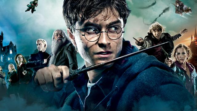 А где же наш Гарри Поттер?
