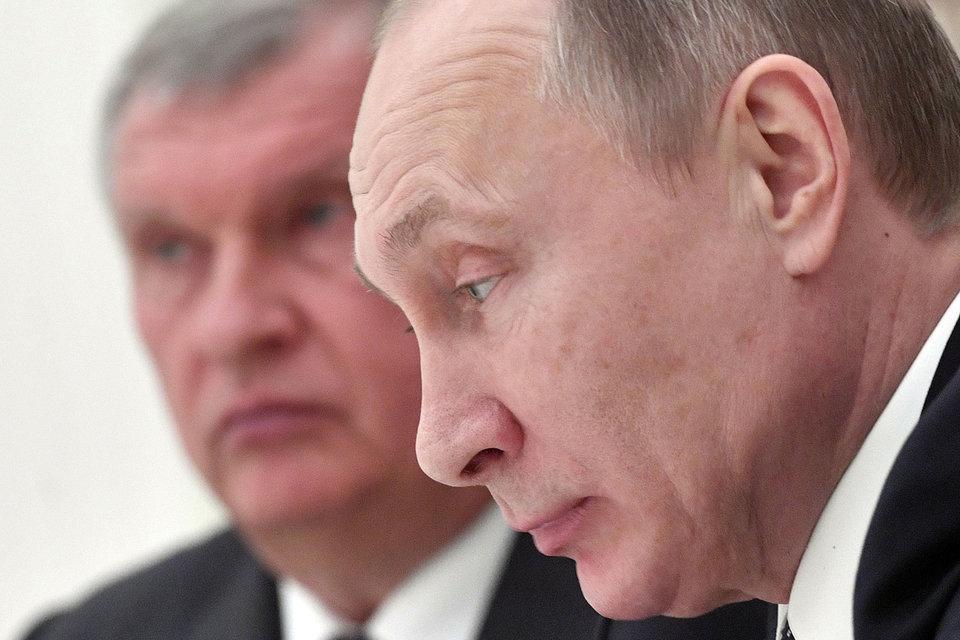 Пора делиться,Игорь Иванович: Путин попросил «Роснефть» вернуться к вопросу о 50%-ных дивидендах