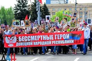 Герои ДНР впервые примут участие в шествии «Бессмертного полка» 9 мая в Донецке