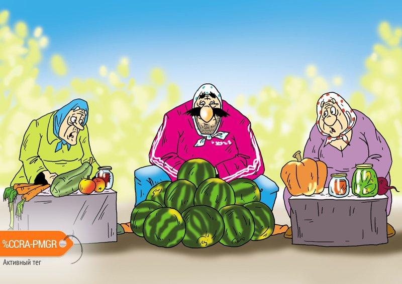 Сидит бабка на базаре, торгу…