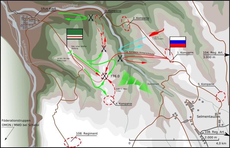 Подвиг псковских десантников Вторая чеченская война, история