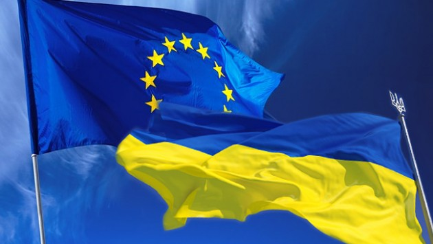 Нижняя палата парламента Нидерландов: берём Украину в ЕС?