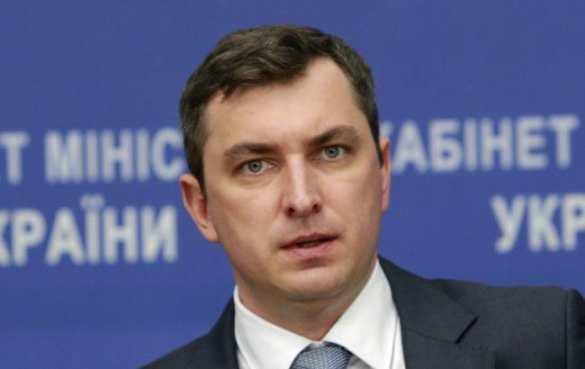 Гулять так гулять: Глава Фонда госимущества предлагает продавать украинские госпредприятия за1 грн.