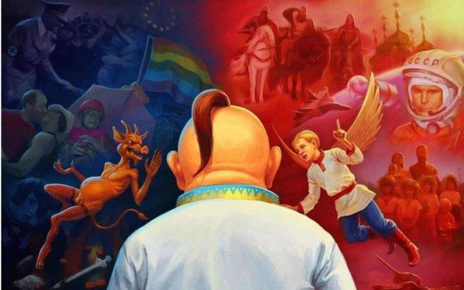 Александр Роджерс: И всё-таки — зачем Украине независимость?