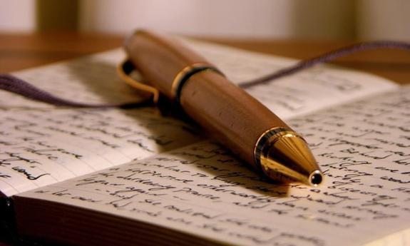 Кубанских школьников приглашают на международный литературный конкурс
