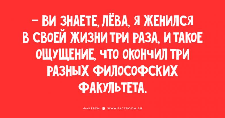 Одесские женщины неповторимы: 25 анекдотов, над которыми вы не сможете сдержаться