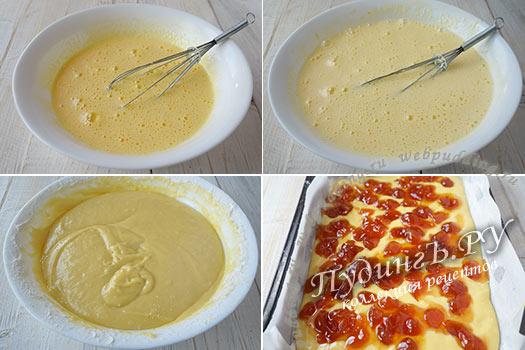 pirog-s-varenyem-iz-aliechi-2