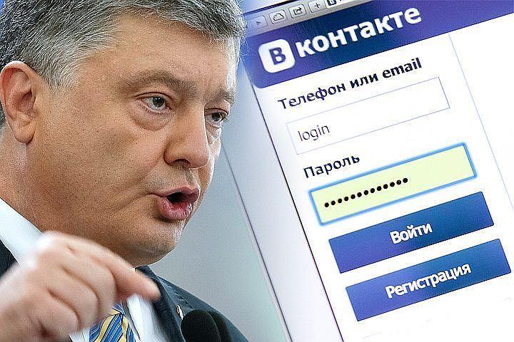 Украинцы о запрете соцсетей: «Глупо это все. Все равно будем общаться. А всех не арестуют!»