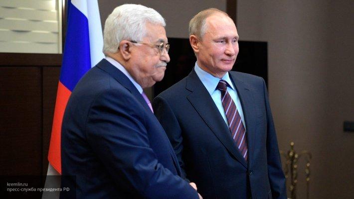 Путин и Аббас обсудили Ближний Востока в ходе встречи в Кремле