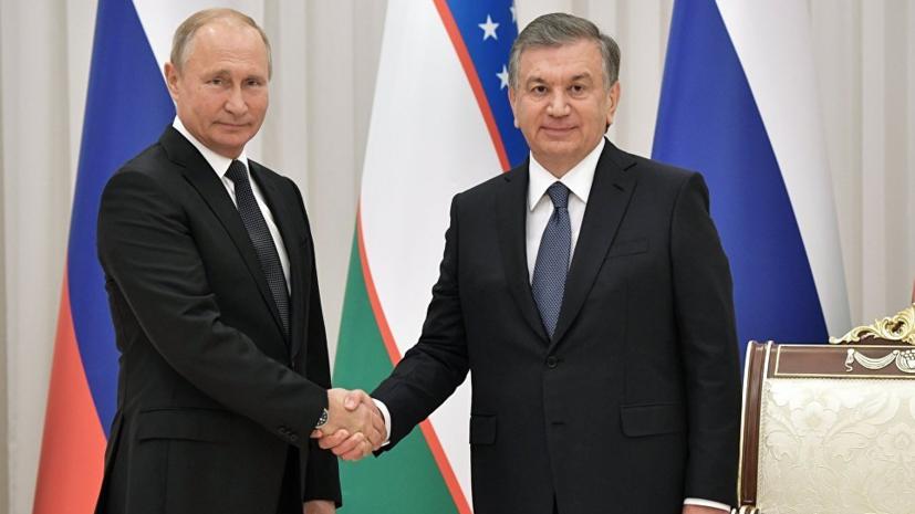 Путин и Мирзиёев дали старт проекту строительства первой в Узбекистане АЭС