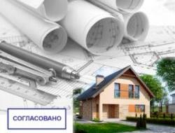 Как строить на участке: ограничения