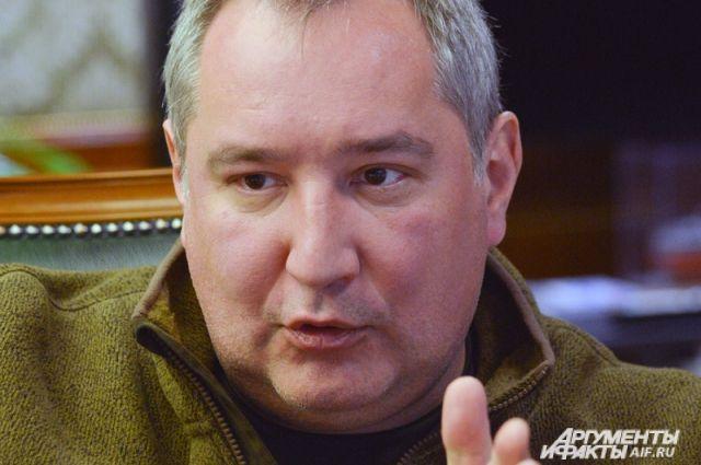 Рогозин назвал позорным отказ во въезде в Молдавию артистам из РФ