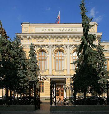 Центробанк отозвал лицензию у очередного московского банка