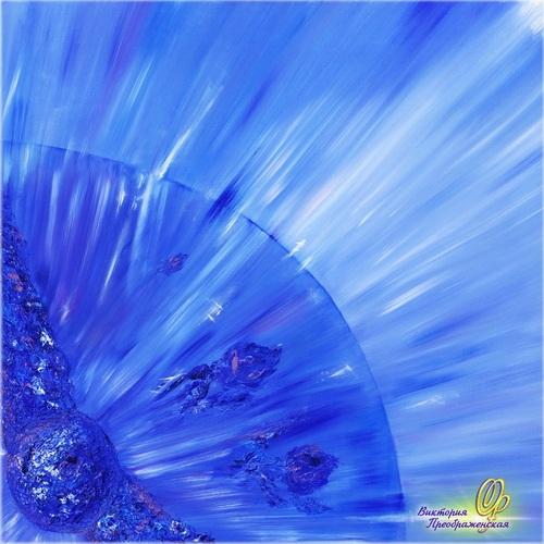 Голубое Солнце Атлантиды