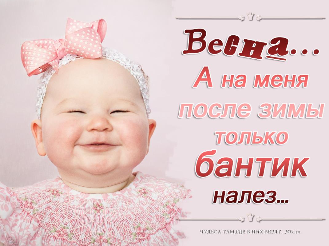 Хотите, что бы ваша жизнь шла , как по нотам - импровизируйте! ))
