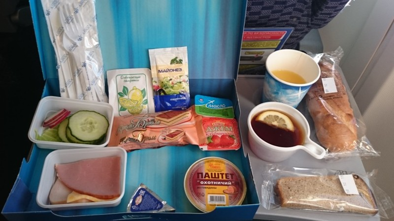 3-е место Алроса (Alrosa Airlines) 2017, авиакомпания, еда, питание, путешествия, рейтинг, самолет, снг