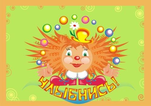 http://mtdata.ru/u30/photo04BA/20654155896-0/original.jpg