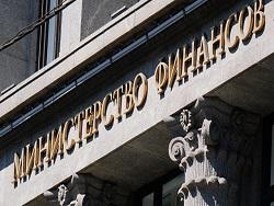 Минфин предложил ввести в России новый налог