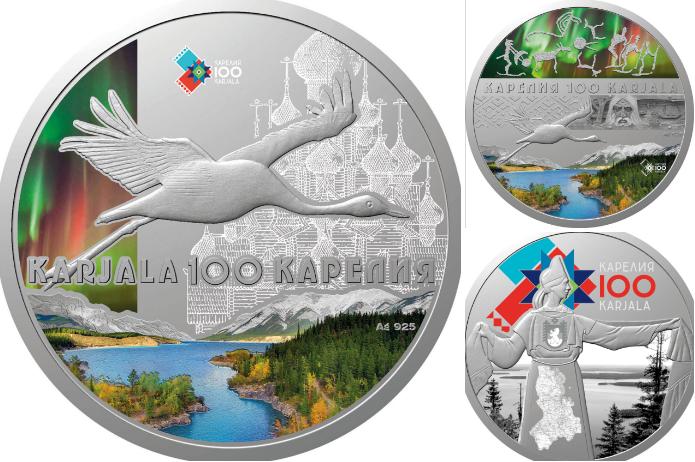 На памятные монеты к юбилею Карелии поместили пейзажи Канады
