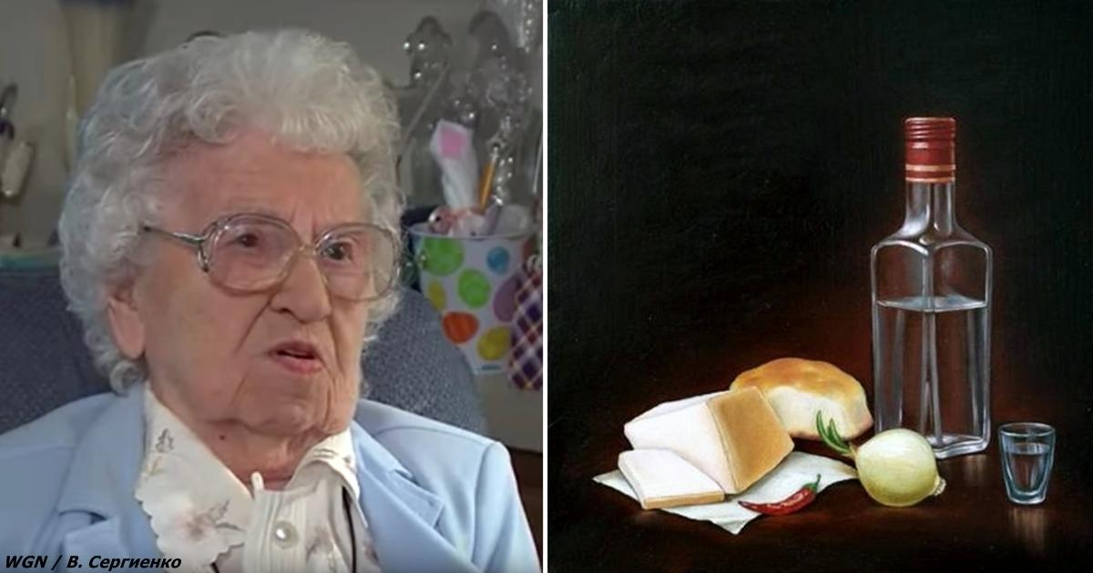 Ей 109 лет, и она говорит, что секрет - в сале! Удивительно, но наука согласна!..