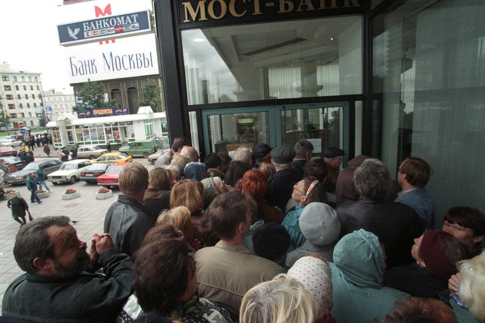 Какие уроки российская эконо…