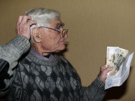 Депутат Госдумы предложил освободить пенсионеров от уплаты коммунальных платежей