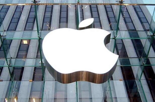 Apple потеряла звание самой дорогой компании мира
