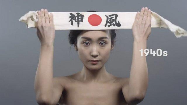 100 лет красоты: Япония