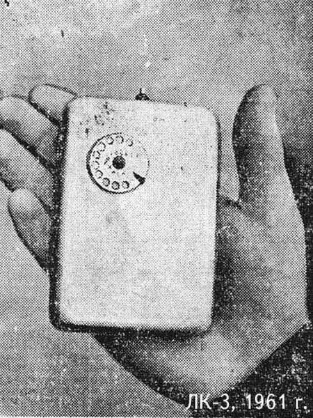 Советский мобильник(5 фото)
