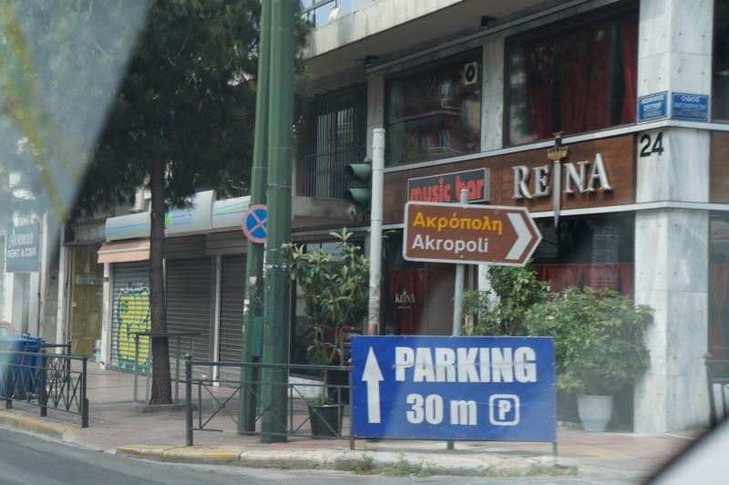 Развод от проституток в Греции