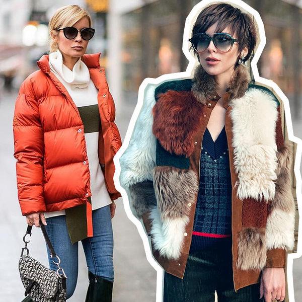 Модные куртки для тех, кому …