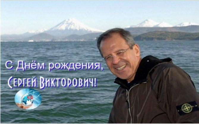 С Днем рождения, Сергей Викторович! С Днем рождения, дорогой наш Человечище!