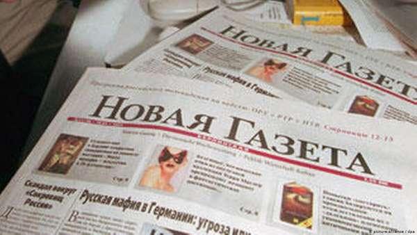 Политолог о том, как закрыть «Новую газету»