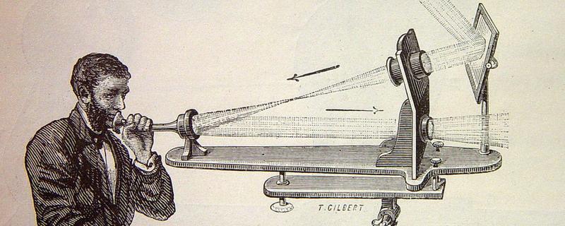 Первый беспроводной телефон на солнечных батареях появился в 1880 году
