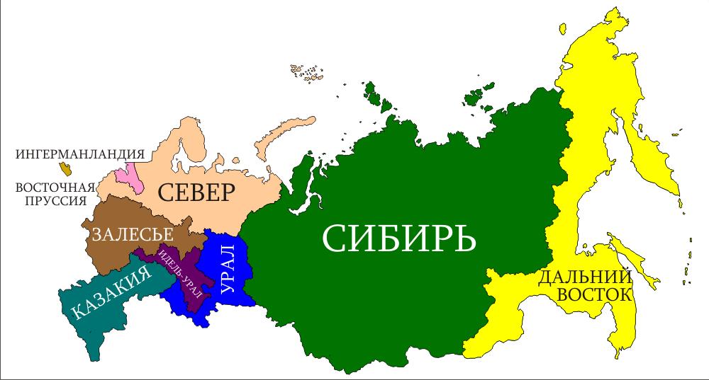 Не Россия: Ломка русской идентичности