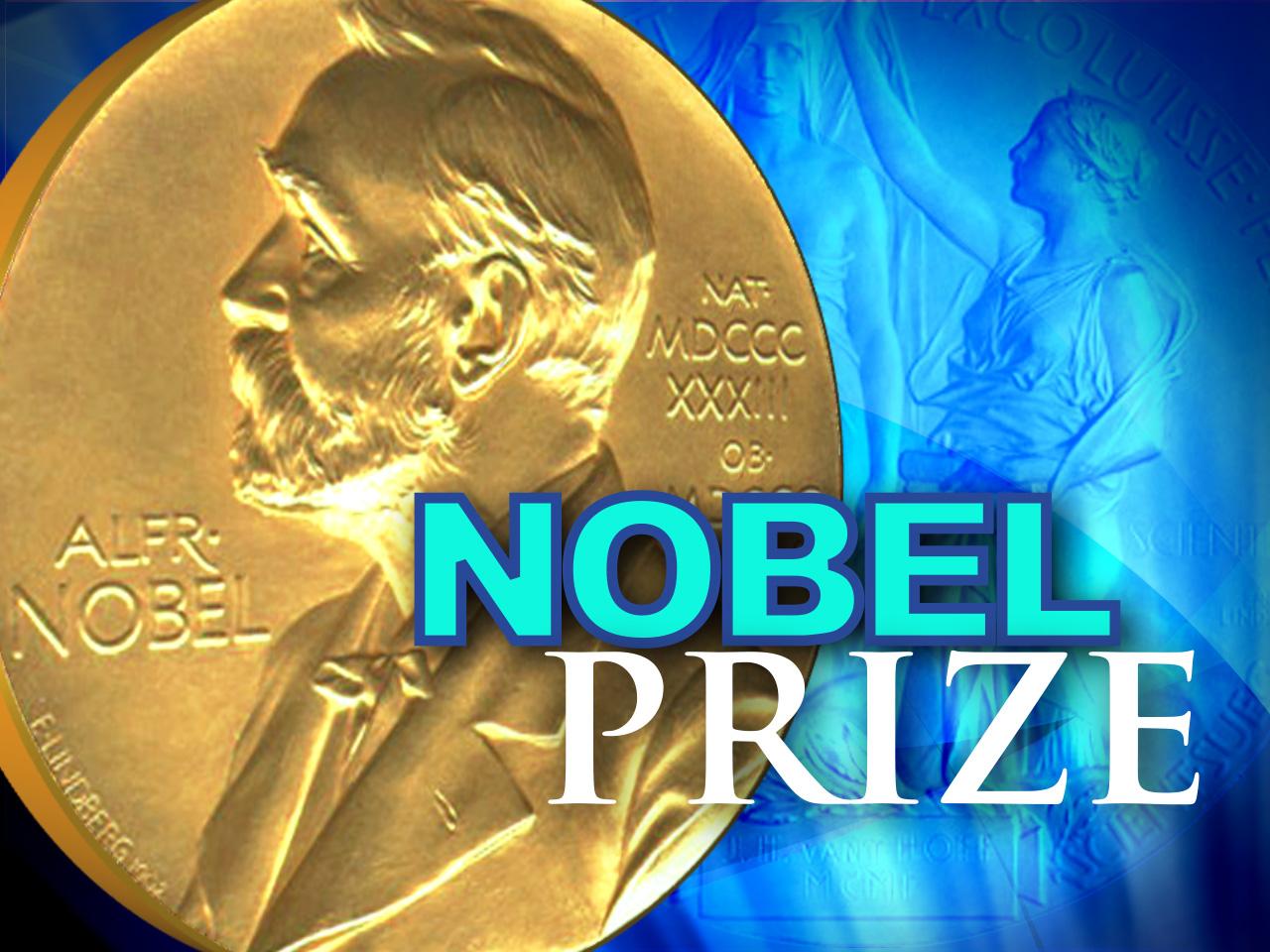 А вы верите гениальности Нобелевских лауреатов?