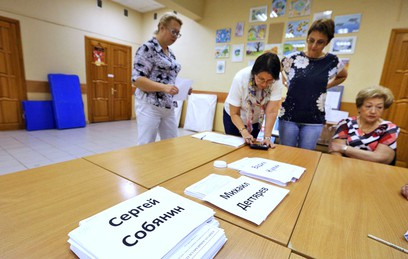 Собянин побеждает на выборах мэра со значительным отрывом