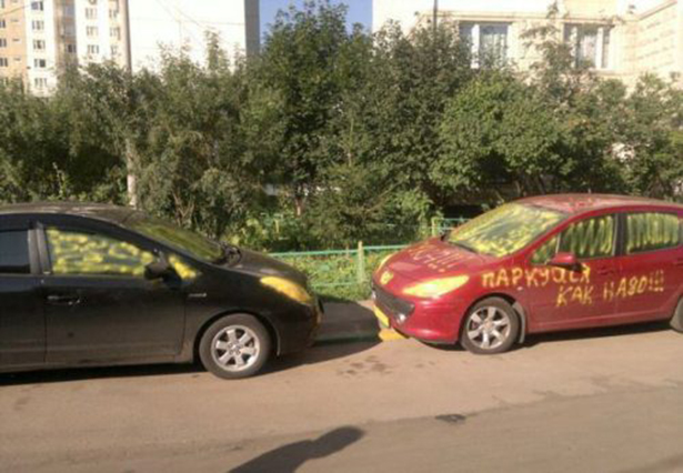 С твоей машиной что то не так BroDude.ru avto fail 1116337122