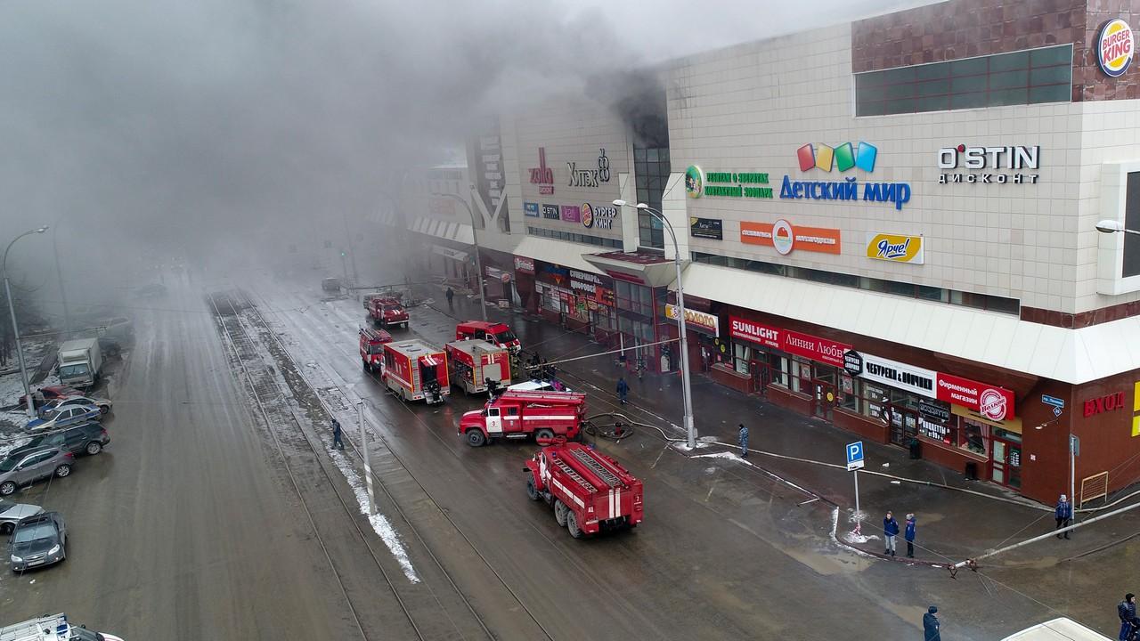 Трагедия в Кемерово(