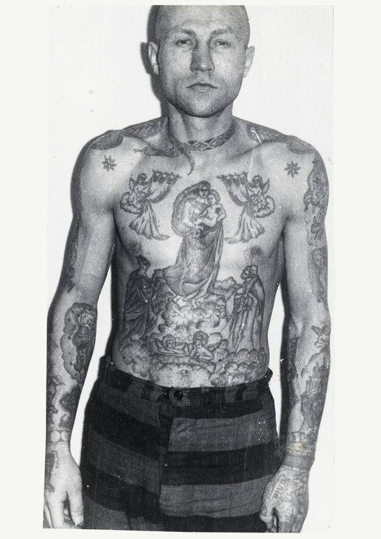 Что означают тюремные татуировки и как их расшифровать