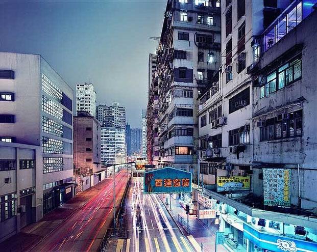 Фотография  Hong Kong #11