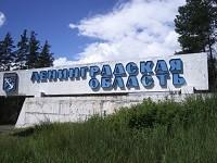 Красивейшие места Северо-Зап…